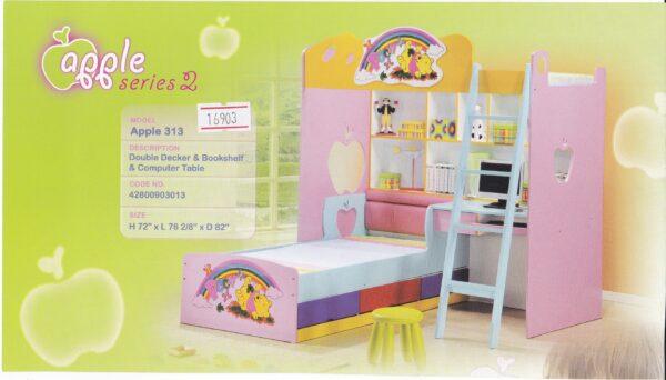 313 Kiddy Double Decker Bed