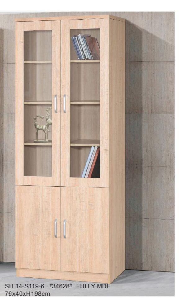 Cion Bookshelf