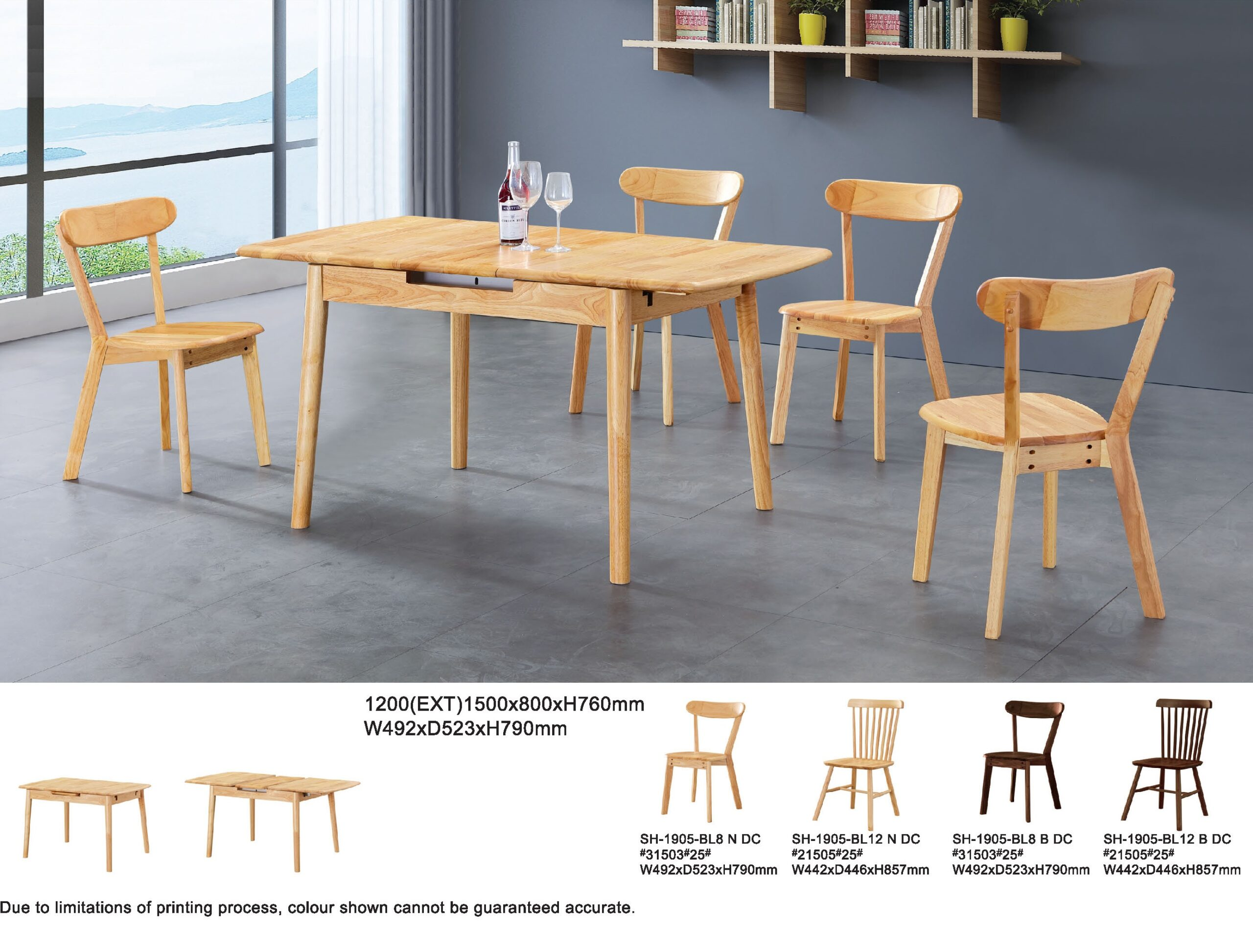 Bric Wood Extension Dining Table Set