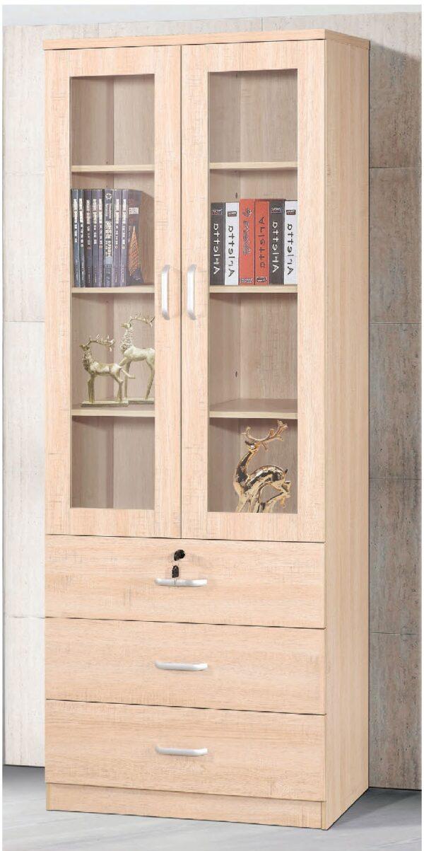 Ceru Bookshelf