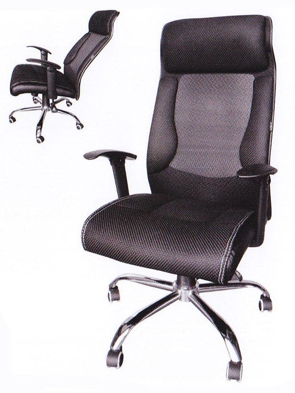 High Back Black Fabric Executive Office Chair