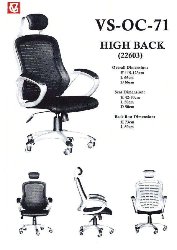 A High Back Executive Office Chair