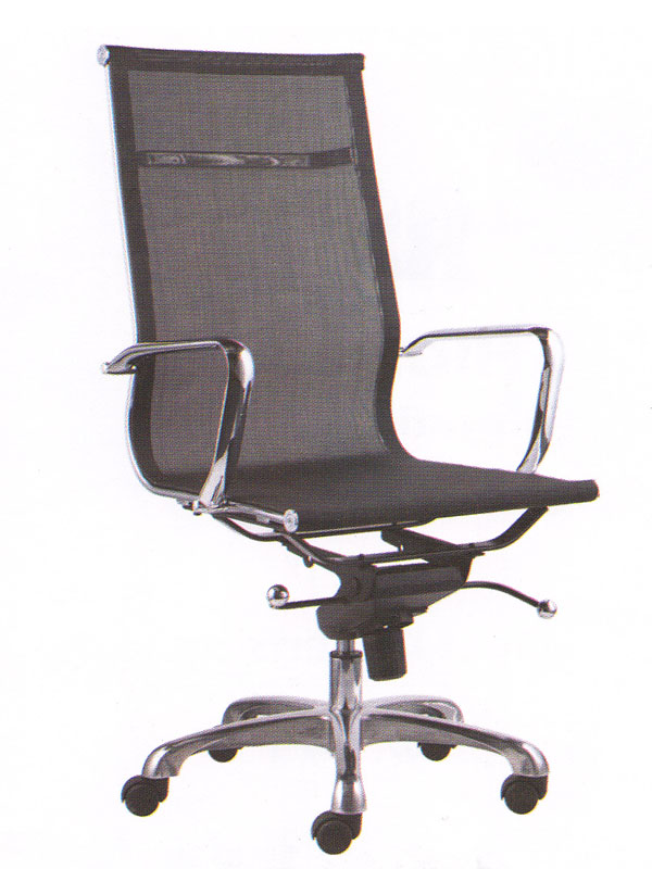High Back Fabric Executive Office Chair