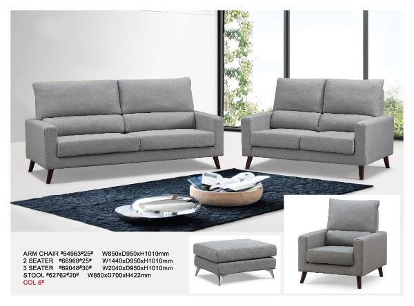 Jovi Fabric Sofa