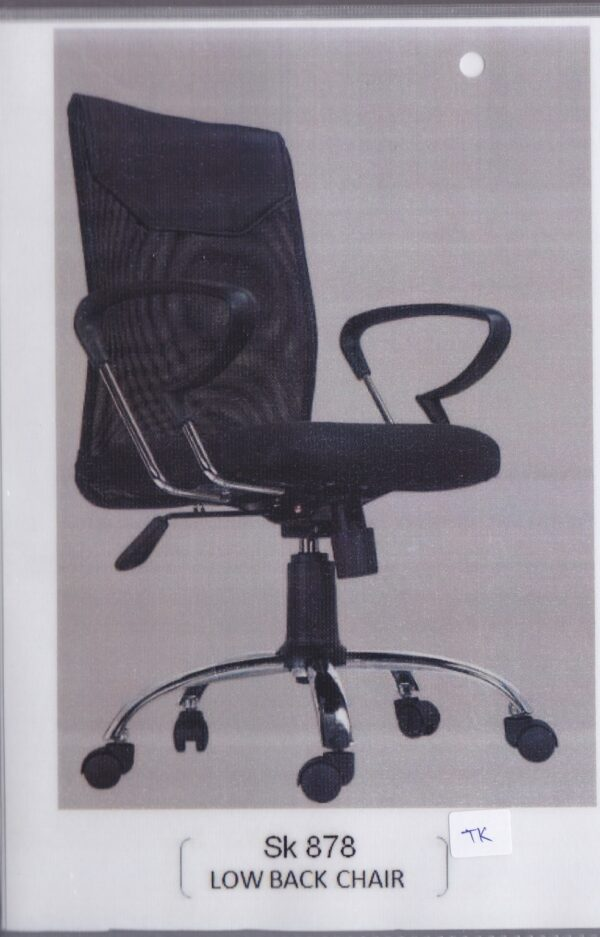 Low Back Black Executive Office Chair