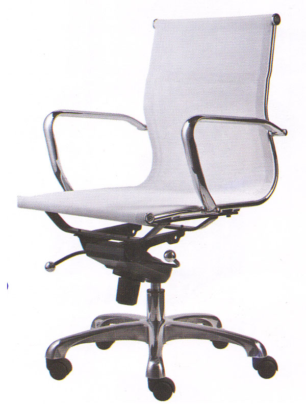Low Back White Office Chair