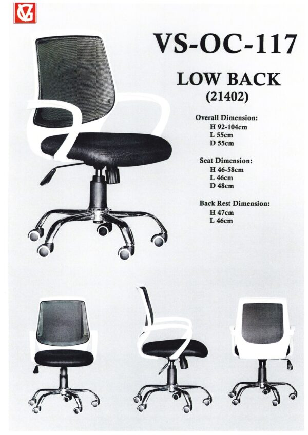 A Low Back Office Chair