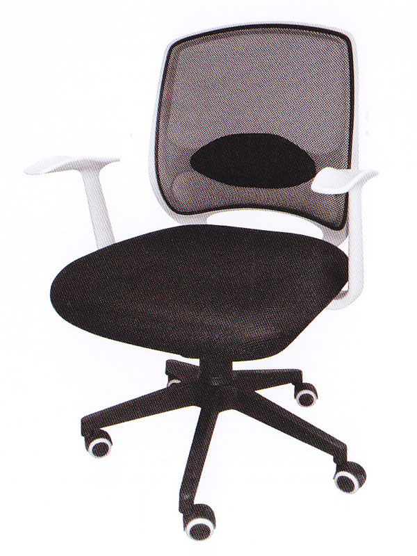 Low Back Mesh Black Office Chair