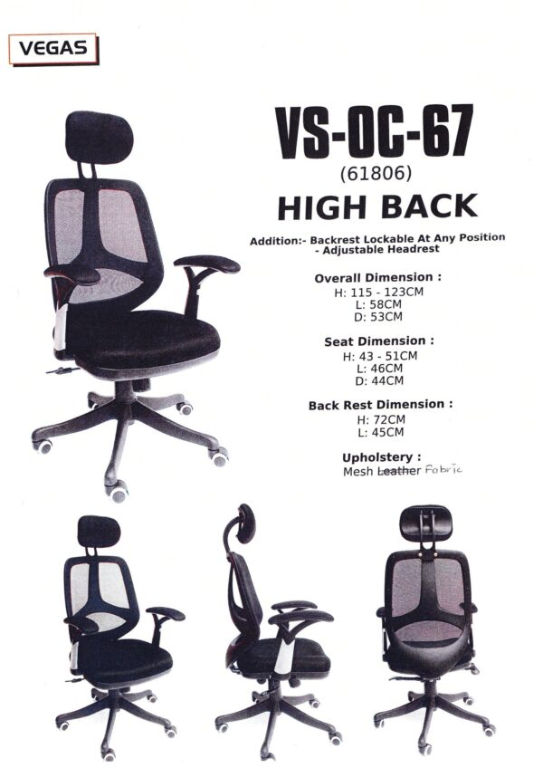 Mesh Fabric High Back Executive Office Chair