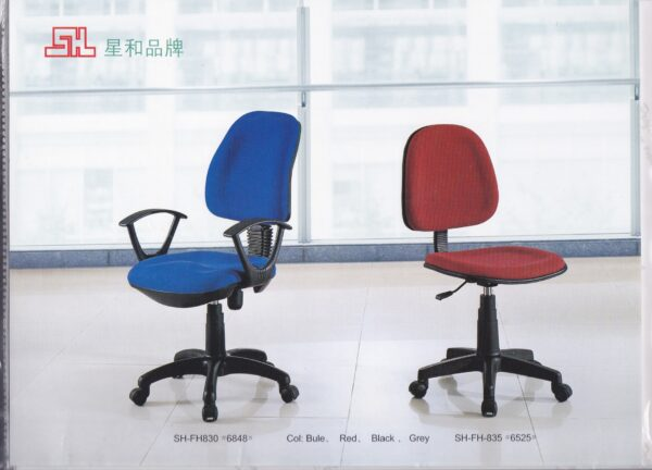 Mid Back w Arm Executive Office Chair