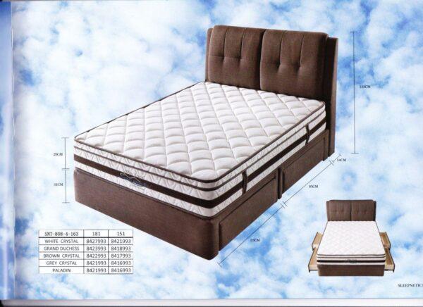 Fudge Storage Bed