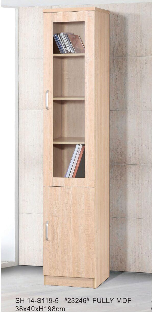 Tin Bookshelf