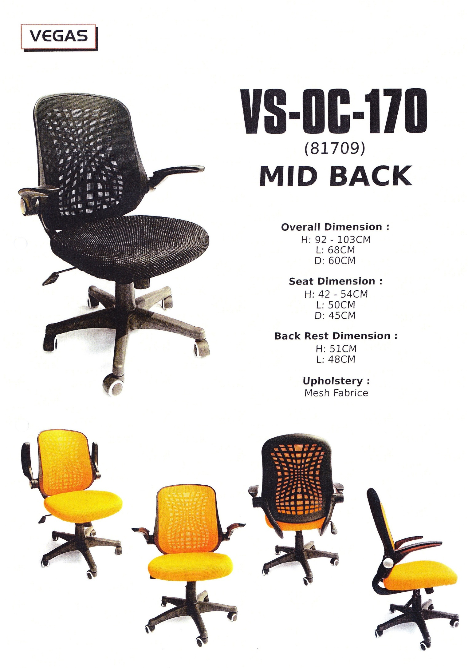 Mid Back Mesh Fabric Office Chair