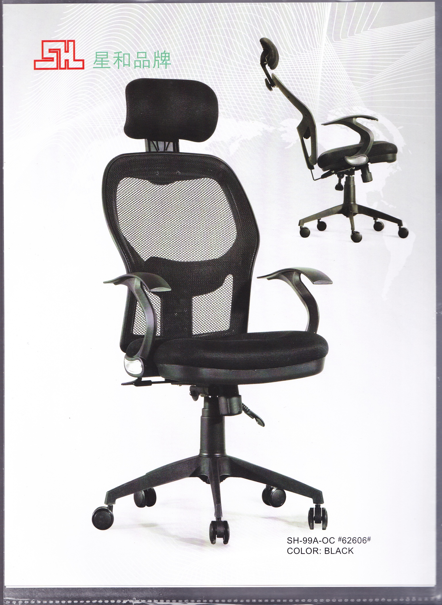 A High Back Executive Office Chair (Black)