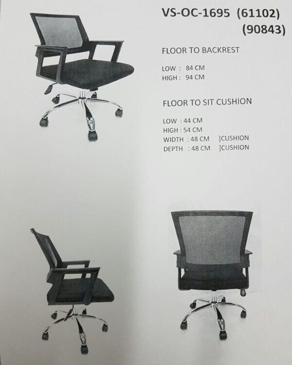 1695 Office Chair