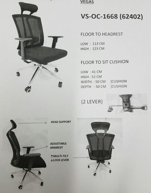1668 Office Chair