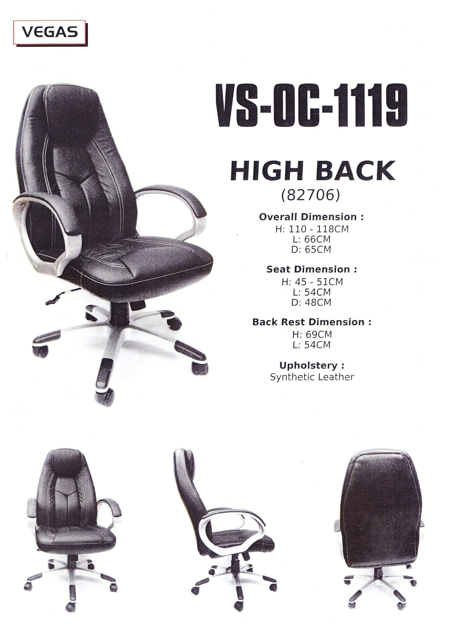 High Back Synthentic Leather Executive Office Chair (Black)