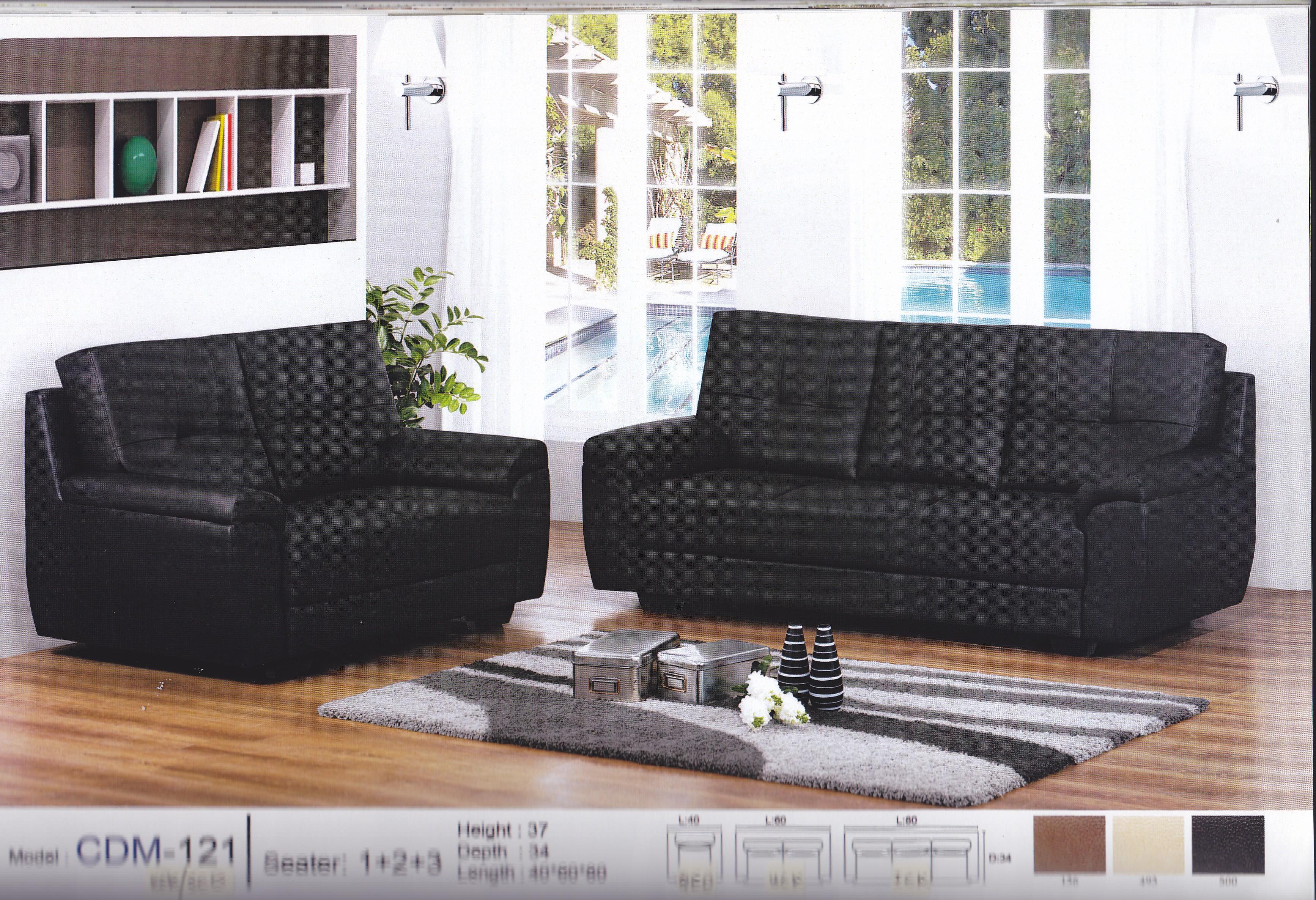 Sarah PVC Sofa